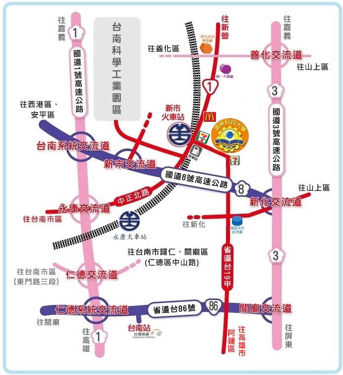 學校路線圖